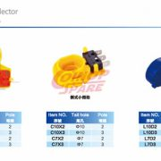 AT Micro Selector Lock (2)